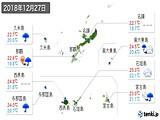 2018年12月27日の沖縄県の実況天気