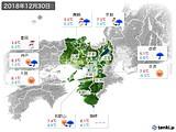 2018年12月30日の近畿地方の実況天気