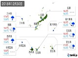2018年12月30日の沖縄県の実況天気