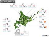 2019年01月01日の北海道地方の実況天気