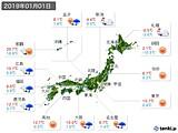 2019年01月01日の実況天気