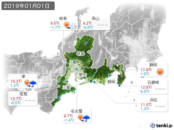 東海地方(2019年01月01日の天気