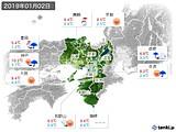 2019年01月02日の近畿地方の実況天気
