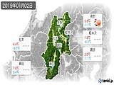 2019年01月02日の長野県の実況天気