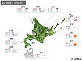 2019年01月03日の北海道地方の実況天気