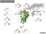 2019年01月03日の九州地方の実況天気