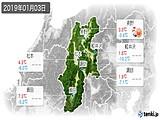 2019年01月03日の長野県の実況天気