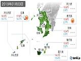2019年01月03日の鹿児島県の実況天気