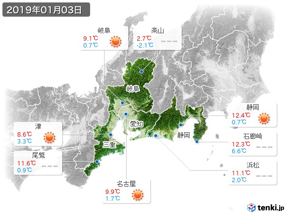 東海地方(2019年01月03日の天気