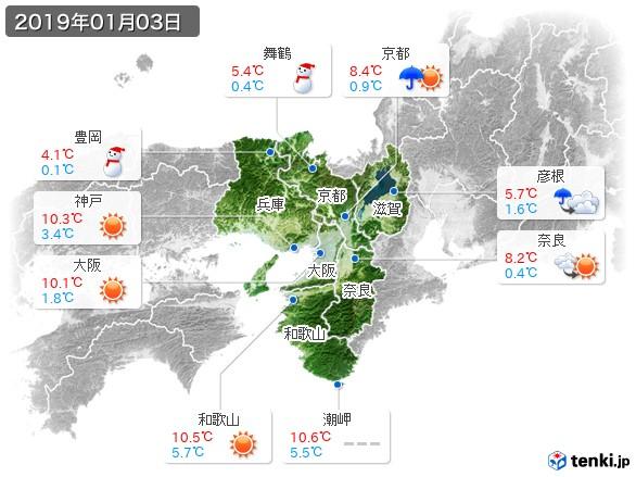 近畿地方(2019年01月03日の天気