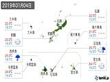 2019年01月04日の沖縄県の実況天気