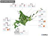 2019年01月05日の北海道地方の実況天気