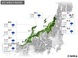 2019年01月05日の北陸地方の実況天気