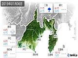 2019年01月06日の静岡県の実況天気