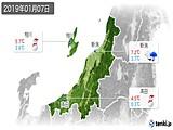 2019年01月07日の新潟県の実況天気