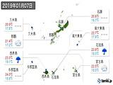 2019年01月07日の沖縄県の実況天気
