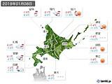 2019年01月08日の北海道地方の実況天気