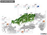 2019年01月08日の中国地方の実況天気