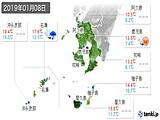 2019年01月08日の鹿児島県の実況天気