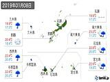 2019年01月08日の沖縄県の実況天気