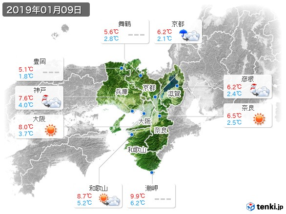 近畿地方(2019年01月09日の天気