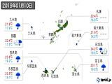 2019年01月10日の沖縄県の実況天気