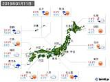 2019年01月11日の実況天気