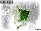 2019年01月12日の愛知県の実況天気