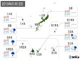 2019年01月12日の沖縄県の実況天気