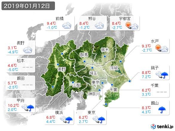 関東・甲信地方(2019年01月12日の天気