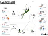 2019年01月13日の沖縄県の実況天気