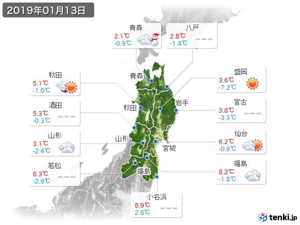 東北地方(2019年01月13日の天気