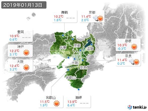 近畿地方(2019年01月13日の天気
