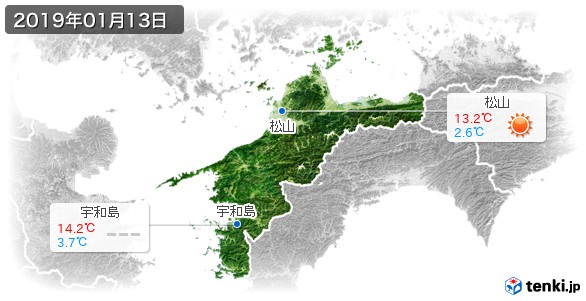 愛媛県(2019年01月13日の天気