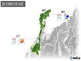 2019年01月14日の石川県の実況天気