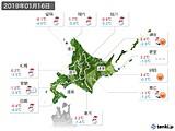 2019年01月16日の北海道地方の実況天気