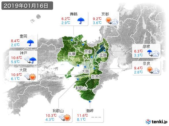 近畿地方(2019年01月16日の天気