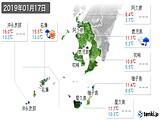 2019年01月17日の鹿児島県の実況天気