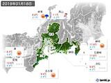 実況天気(2019年01月18日)