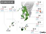 2019年01月19日の鹿児島県の実況天気
