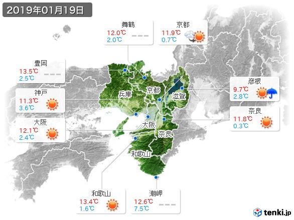 近畿地方(2019年01月19日の天気
