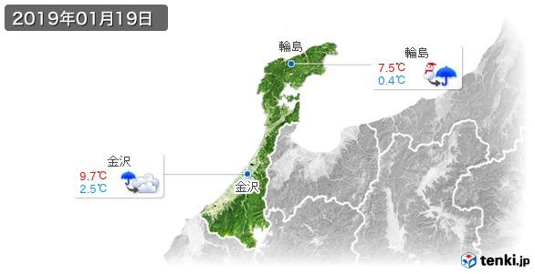 石川県(2019年01月19日の天気