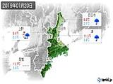2019年01月20日の三重県の実況天気