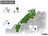 2019年01月20日の島根県の実況天気