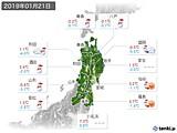2019年01月21日の東北地方の実況天気