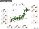 実況天気(2019年01月21日)