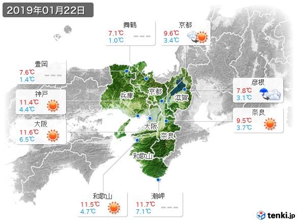 近畿地方(2019年01月22日の天気