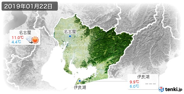 愛知県(2019年01月22日の天気