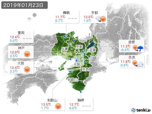 近畿地方(2019年01月23日の天気