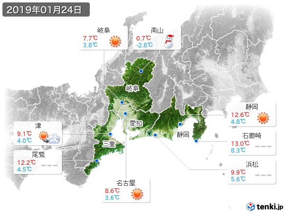 東海地方(2019年01月24日の天気